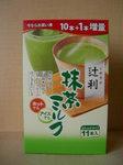 「辻利」抹茶ミルク.JPG